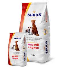 <b>Сухой корм</b> для собак, <b>Sirius</b>, <b>Мясной</b> рацион купить с доставкой ...