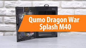 Распаковка <b>Qumo</b> Dragon War <b>Splash</b> M40 / Unboxing <b>Qumo</b> ...