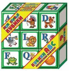 <b>Кубики</b> пластиковые большие «<b>АВС</b>-английский алфавит ...