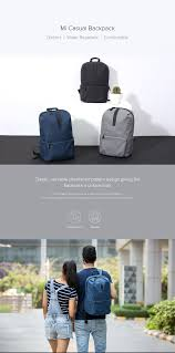 Xiaomi <b>Mi Casual Backpack</b> | WayteQ Europe