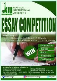essay competition kampala international university