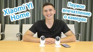 WiFi видеокамера <b>Xiaomi YI</b> Home и <b>Xiaomi YI</b> Home 2: первое ...