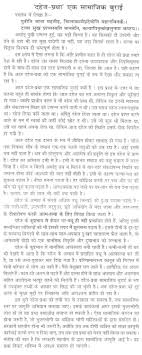 essay on dowry system dowry system in essay driverlayer search engine