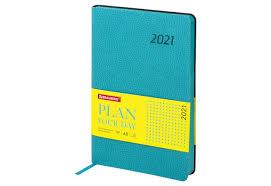 <b>Brauberg Ежедневник датированный</b> Stylish А5 168 листов ...