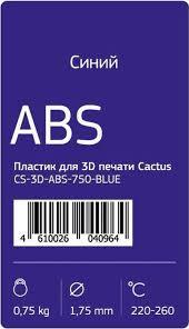 <b>Пластик</b> для 3D принтера Cactus CS-3D-<b>ABS</b>-750-<b>BLUE</b>, <b>голубой</b>