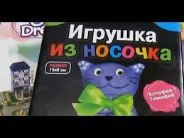 Наборы для детского творчества <b>Сказочные</b> самоцветы в ...