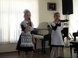 Концерт «<b>Волшебный мир музыки</b>» 2019 Волоконовская детская ...