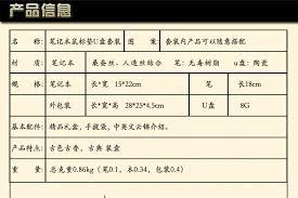 Yunjin <b>Notebook</b> Kit <b>pen</b> China clay mask gift <b>pen</b> abroad <b>business</b> ...