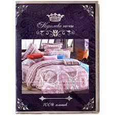 Комплект <b>постельного белья</b> «<b>Королева</b> Ночи», <b>Евро</b>, 100 ...