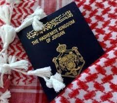 ذكرى استقلال ( المملكة الاردنية الهاشمية ) السبعون .....بالصور images?q=tbn:ANd9GcS