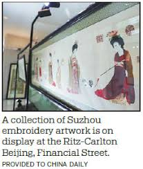 Chance to see <b>exquisite embroidery</b> in capital - Travel - Chinadaily ...