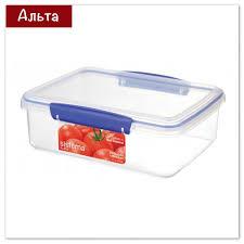 1700. Двухлитровый <b>пищевой контейнер</b> от <b>SISTEMA</b>