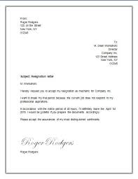 resignation letter for a trial period – resignation letterresignation letter example