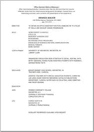 resume examples office resume objective skills as library clerk gallery of office resume objective