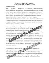 personal statement graduate school sample physics sample graduate school essay phd personal statement writing sample graduate school essay phd personal statement writing