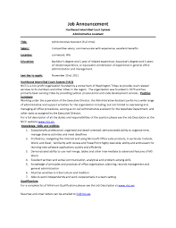 office administrator job description recentresumes com job announcement nics admin assistant administrative assistant sample job description office administrator resume
