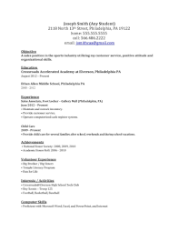 reference page for resume resume reference page template resume sample resume make a job resume employment objective how to write a personal reference page