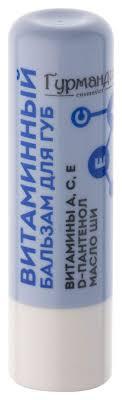 Бальзам для губ <b>Гурмандиз</b> Витаминный 4,2 г - отзывы ...