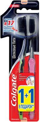 <b>Зубные щетки</b> купить в интернет-магазине OZON.ru