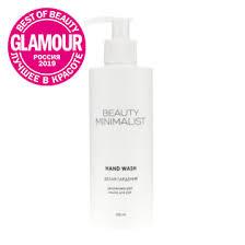 <b>Мыло для</b> рук «Белая гардения», Beauty Minimalist | Glamour.ru