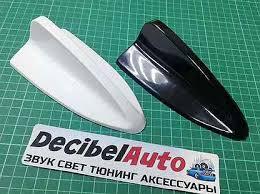 <b>акулий плавник</b> - Купить запчасти и аксессуары для машин и ...