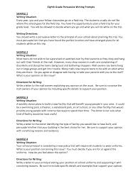 cover letter expository essay introduction examples examples of cover letter outline for an expository essay writing prompts high schoolexpository essay introduction examples extra medium