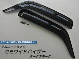 SUZUKI Jimny JB23 JB43 <b>Window Visor</b> / Rain Deflector / Weather ...
