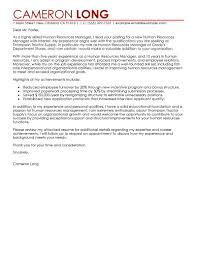 best human resources manager cover letter examples livecareer edit