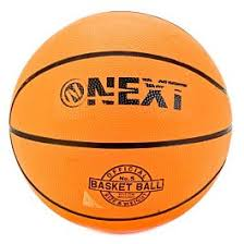 <b>Next</b>: <b>Мяч баскетбольный</b>, размер 5