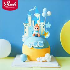 <b>Castle Star Balloons</b> Little Prince Boy's Happy Birthday Cake Topper ...