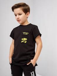 Купить детскую одежду в интернет-магазине BlackstarWear.ru