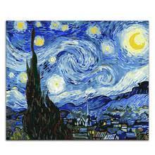 <b>Картина своими руками</b> по номерам картины Винсента Ван Гога ...