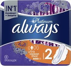 <b>Прокладки</b> гигиенические <b>Always Platinum Ultra</b> Normal Plus, 8 шт ...