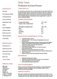 entry level production assistant resume template sample adobe pdf pdf rich text rtf microsoft word