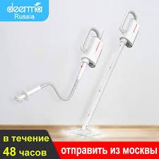 <b>Deerma</b> zq600 manual <b>multi functional</b> steam cleaner <b>zq610 home</b> ...