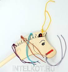 <b>Деревянная лошадка</b>-<b>скакалка</b> на палочке <b>RN-Toys</b>. <b>Игрушки</b> для ...