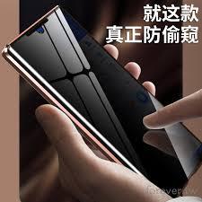 Full Cover+privacy For Samsung Note 20 <b>All</b>-<b>inclusive Anti</b>-<b>peeping</b> ...