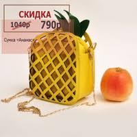 Пум-Пу.Ру - магазин прикольных подарков's products – 104 ...