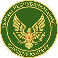 Armed Forces of the Republic of Kyrgyzstan