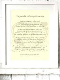 Marathi Poems On 25Th Wedding Anniversary | Wedding Ideas Street