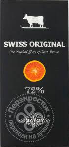 Купить <b>Шоколад Swiss Original</b> Горький с кусочками апельсина 72 ...