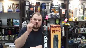Тест-обзор <b>термоса Tramp TRC</b>-028 - YouTube