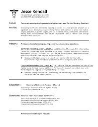 sample resume for cna sample resume  no experience sample