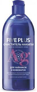 Five plus — Каталог товаров — Яндекс.Маркет