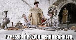 Парубий подписал и направил Президенту закон, позволяющий Луценко стать генпрокурором - Цензор.НЕТ 6603
