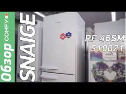 <b>Snaige RF</b> 46SM-S10021 - практичный <b>холодильник</b> европейской ...