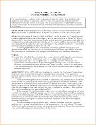 Cover Letters Fashion Cover Letter Examples Cover Letter Sample Cover