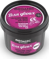 Органик Шоп Китчен <b>Соблазнительное густое мыло для</b> душа ...