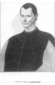 niccolo machiavelli essay academic essay sparknotes the prince niccolo machiavelli essays