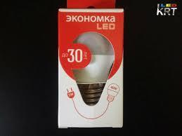 Упаковка ламп 7 шт Белый свет E14 5Вт 5000K — купить по ...